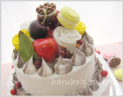 welcome-cake2.jpg