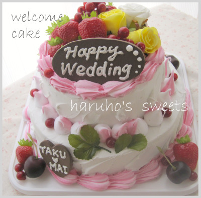 welcome-cake3.jpg