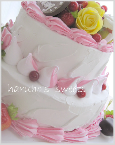welcome-cake5.jpg