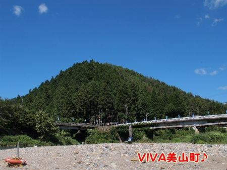 VIVA美山~