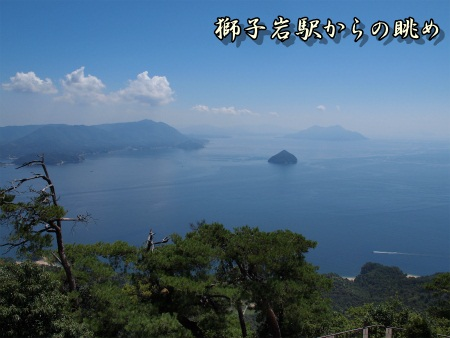 獅子岩駅からの眺め