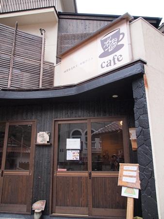 オサレなカフェ