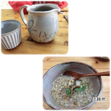 そば湯&そば雑炊