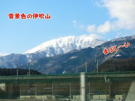 雪の伊吹山