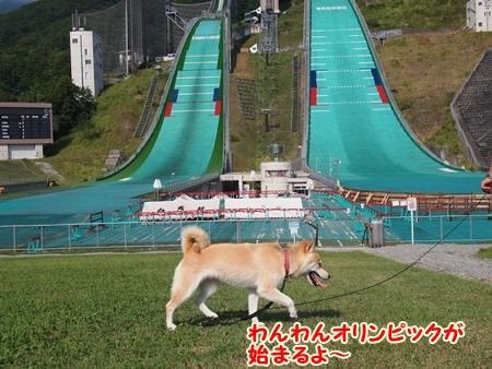 オリンピック~