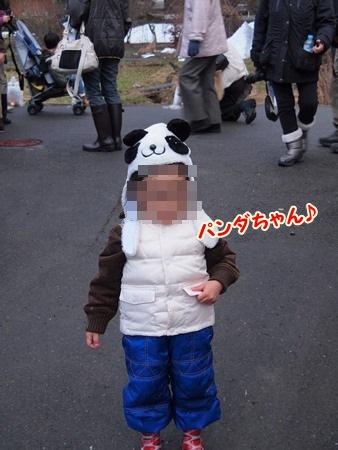 パンダちゃん♪