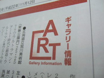 a_20101112093315.jpg