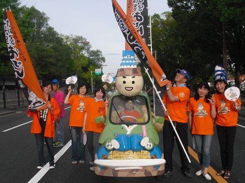 平成23年8月6日パレード2