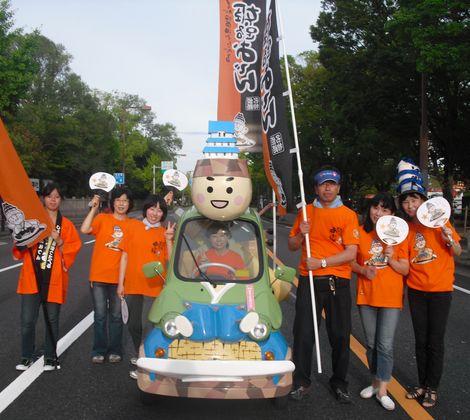 平成23年8月6日パレード1