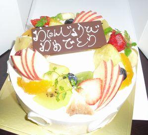 平成23年8月26日ケーキ