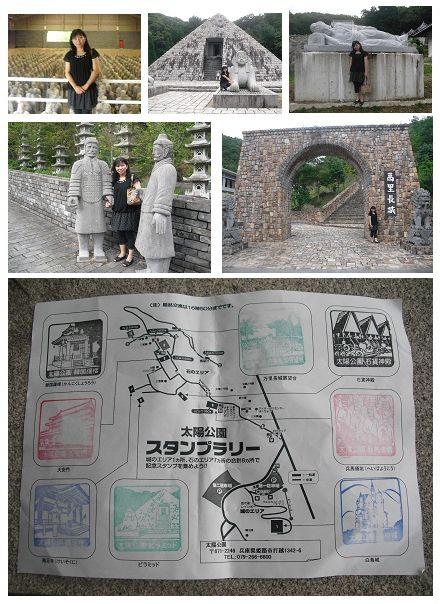 平成23年9月18日太陽公園5