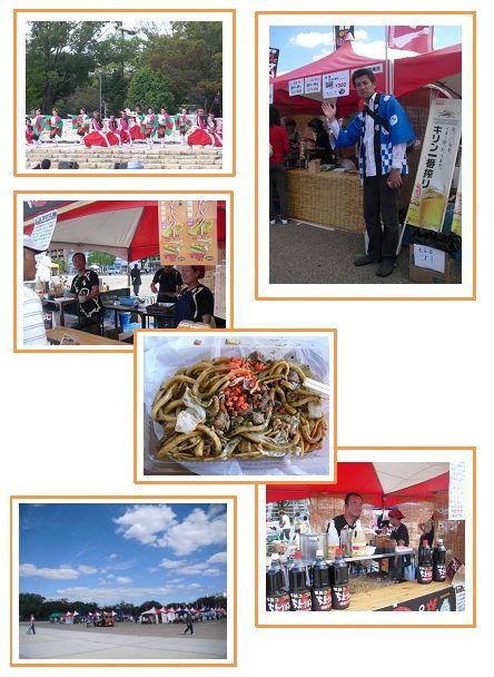 平成23年9月24日姫路城応援フェス1