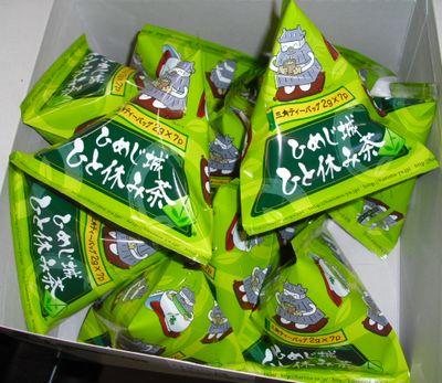 平成23年10月姫路城ひとやすみ茶