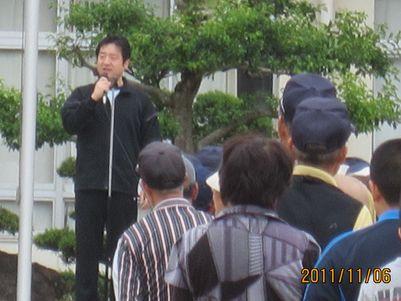 平成23年11月6日砥堀町民運動会2