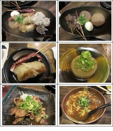 平成23年11月30日姫路おでんプロジェクト3