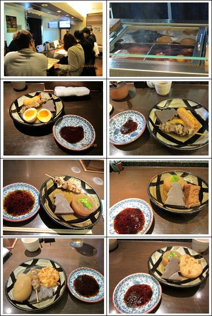 平成23年11月30日姫路おでんプロジェクト1