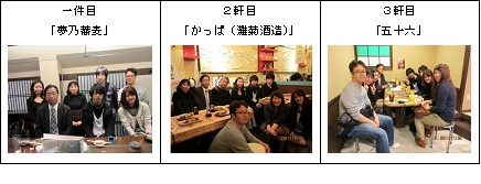 平成23年11月30日姫路おでんプロジェクト