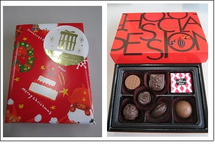平成23年12月チョコレート