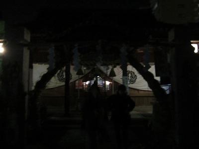平成23年12月28日お菊神社