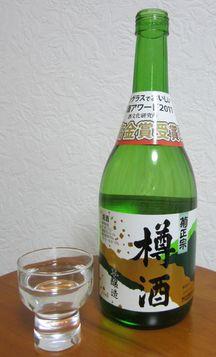 菊正宗樽酒平成24年2月5日