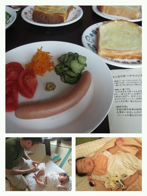 平成24年7月8日カスエさん