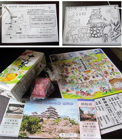 平成24年7月8日姫路城清掃会1