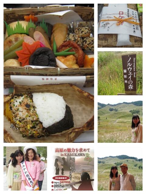 平成24年9月29日神河町イベント