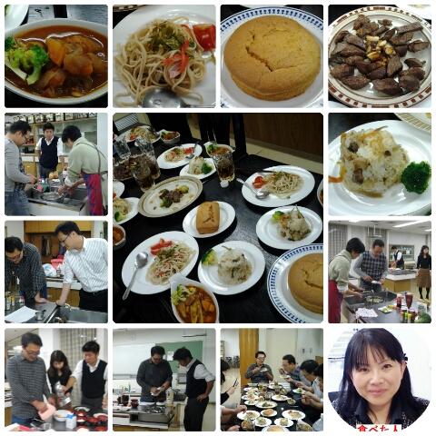 平成24年11月19日お料理