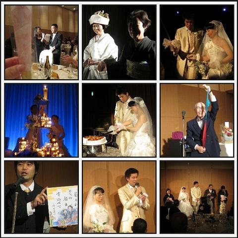 平成24年12月9日結婚式2