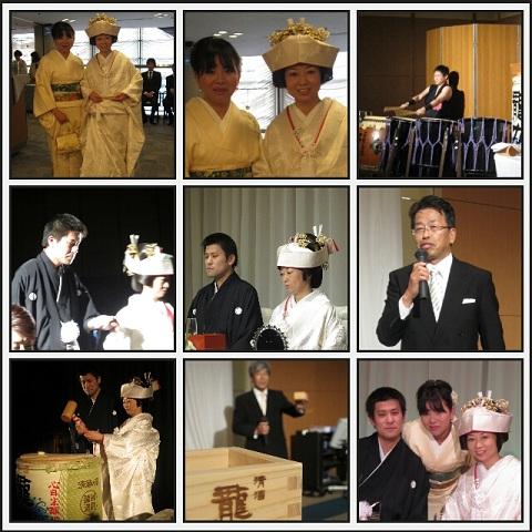 平成24年12月9日結婚式1