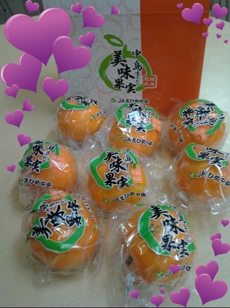 平成24年12月22日オレンジ