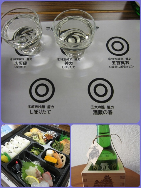 平成25年2月10日龍力酒蔵見学2