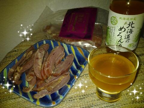 平成25年3月2日メロン酒 (1)