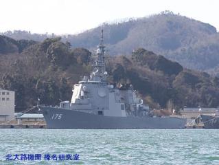 舞鶴基地 シャイロー日米共同訓練で入港 1