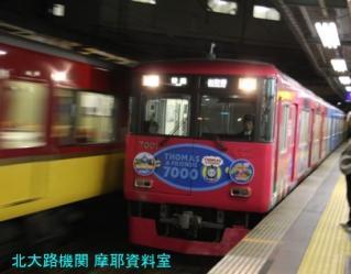 京阪電鉄終電間近の8000と3000急行 2