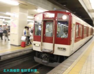 名古屋で見かけた近鉄新型です 1