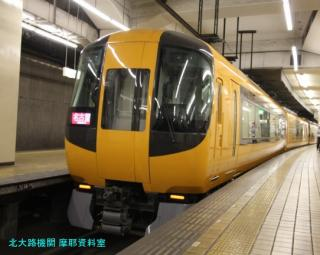 名古屋で見かけた近鉄新型です 2