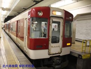 名古屋で見かけた近鉄新型です 3