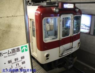 名古屋で見かけた近鉄新型です 6