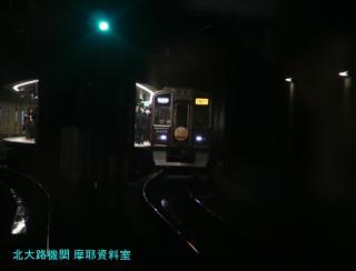 阪急9300系のもみじヘッドマーク2010 1