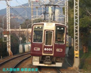 阪急神戸本線始発特急 3