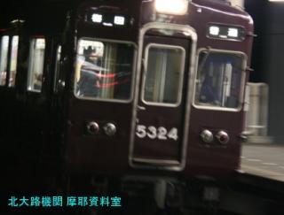 阪急9300系のもみじヘッドマーク2010 5