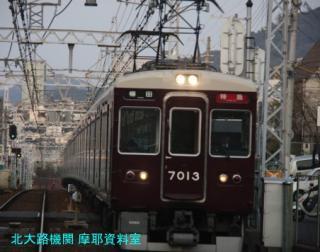 阪急神戸本線始発特急 4