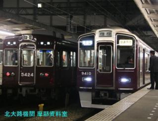 阪急9300系のもみじヘッドマーク2010 6