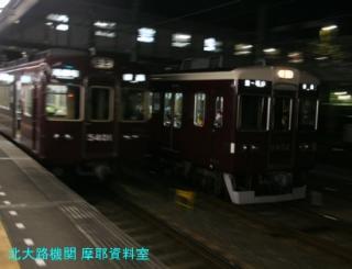 阪急9300系のもみじヘッドマーク2010 7