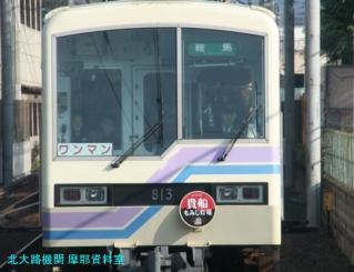 叡山電鉄デオ800で鞍馬に行ってきた 1
