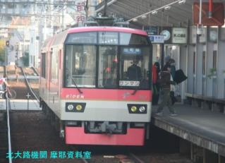 叡山電鉄デオ800で鞍馬に行ってきた 6