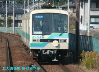 叡山電鉄デオ800で鞍馬に行ってきた 7