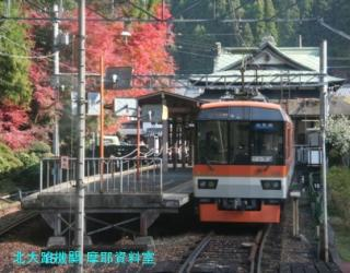 叡山電鉄デオ800で鞍馬に行ってきた 10