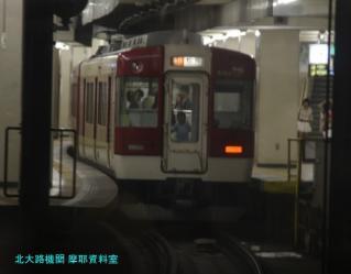 名古屋で見かけた近鉄新型です 7